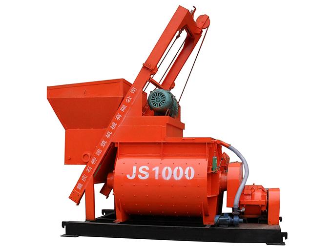江苏JS1000型双卧轴强制式搅拌机