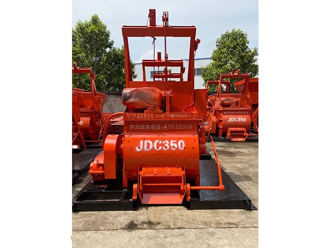 江苏JDC350EB搅拌机