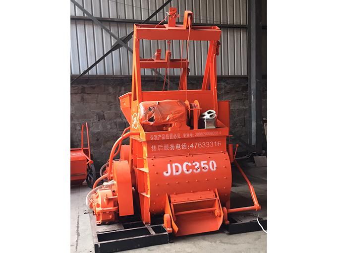 江苏JDC350单卧轴强制式搅拌机