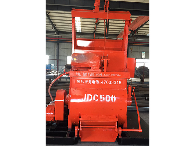 江苏JDC500单卧轴强制式搅拌机