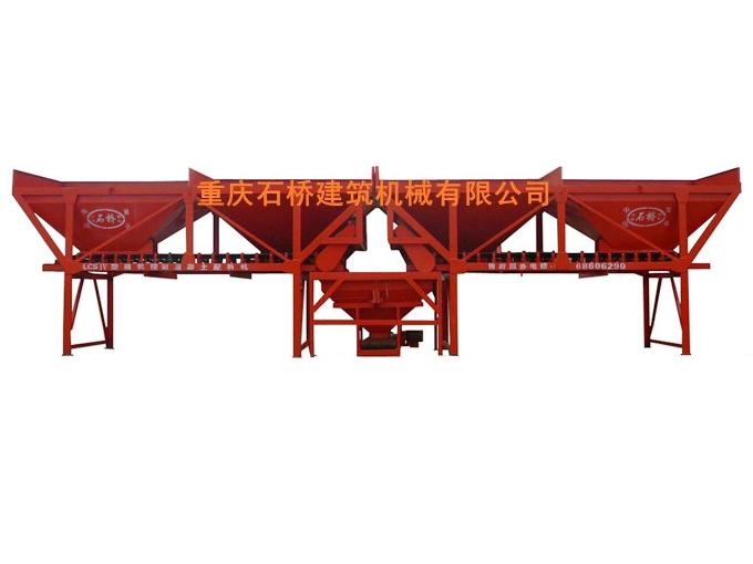 LCS1200四仓配料机