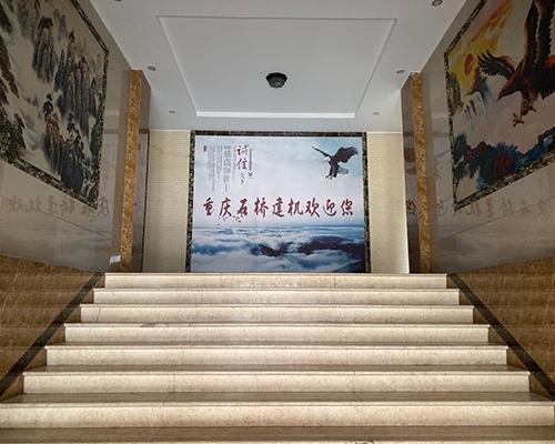 重庆石桥建机欢迎您