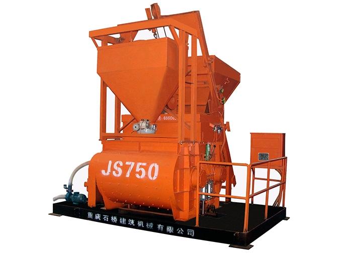 JS750带水泥称量斗搅拌机