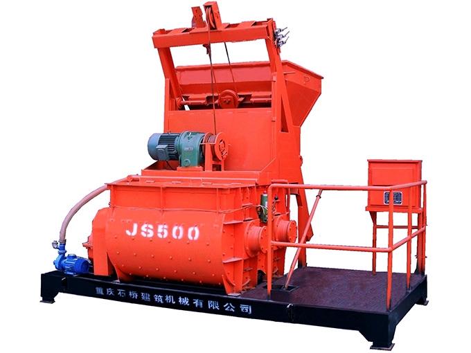 JS500型双卧轴强制式搅拌机