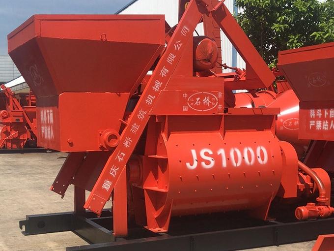 JS1000型双卧轴强制式搅拌机