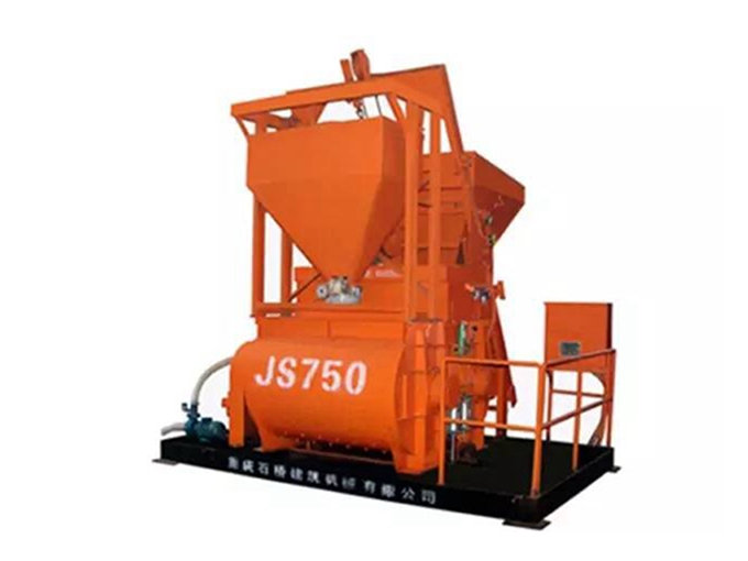 JS750型双卧轴强制式搅拌机